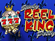 Reel King Potty: автомат студии Novomatic с 3 прогрессивными джекпотами